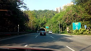 GDExpwy S209 Pinghu Direction Start point at Qingshuihe, Shenzhen.jpg