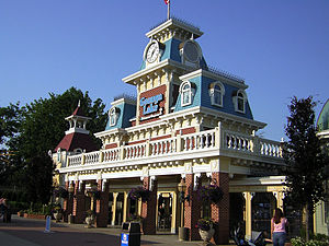 Geauga Lake - Image: GL Entrance