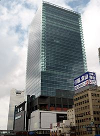 GRAND FRONT OSAKA NORTH TOWER.JPG