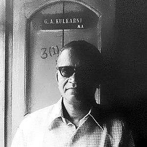 G. A. Kulkarni - Marathi Author