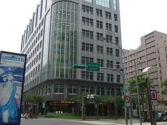 Gala Television - GTV building in Neihu, Taipei City