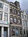 Gamerschestraat-12 Zaltbommel Nederland.JPG