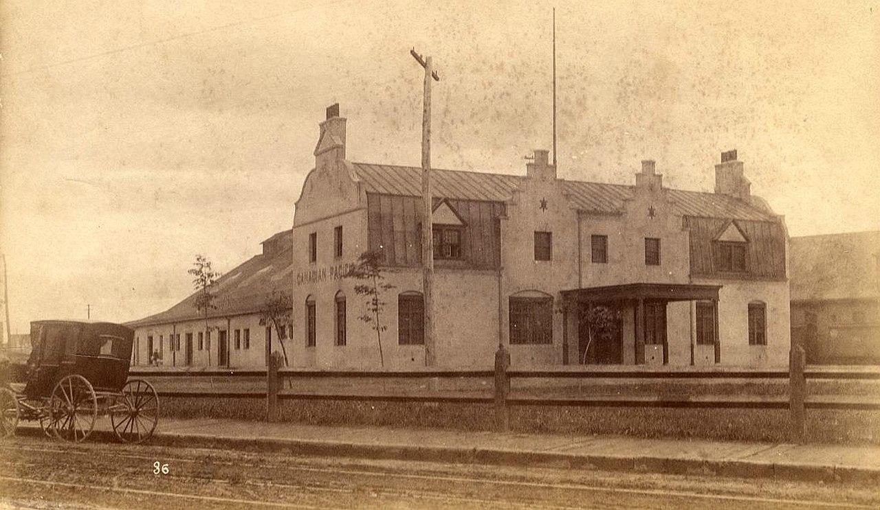 Gare du Palais (Québec) - Wikiwand