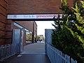 Gateway Bklyn North 15.jpg