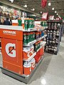 Gatorade display at Dick's Sporting Goods 08.jpg