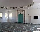 Gebetsraum für Frauen der Khadija-Moschee