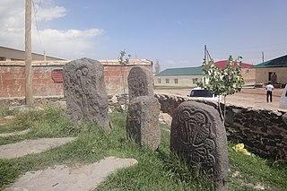 Tsovasar Place in Gegharkunik, Armenia