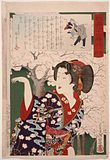 Geisha by Cherry Trees at 3-00 p.m. LACMA M.84.31.70.jpg