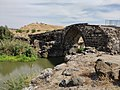 Gesher old bridge.jpg