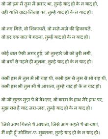 Momin momin pdf khan books