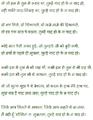 Ghazal-nagri-script.png