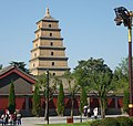Giant Wild Goose Pagoda (大雁塔) - panoramio (1).jpg