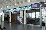 GimhaeInternationalAirport SkyHubLounge.JPG