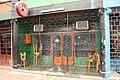Gipsy Bar Maputo (4106501925).jpg