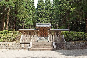 Emperor Go-Uda - Memorial Shinto shrine and mausoleum honoring Emperor Go-Uda.