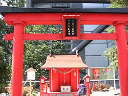 Gokusen shrine.jpg
