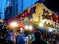Goldfish scooping stand, Gion Matsuri, 2008-08-09.jpg