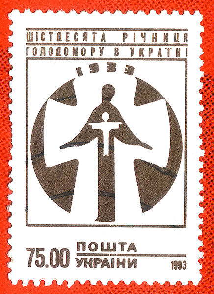 File:Golodomor Stamps of Ukraine.JPG