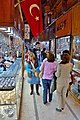 Grand Bazaar, Istanbul, 2007 (14).JPG