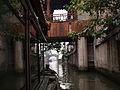 Grand Canals of Suzhou (3020070912).jpg