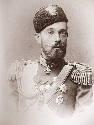 Grand Duke Sergei Mikhailovich of Russia