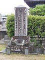 Grave of Eto Shinpei Hongyoji.jpg