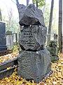 Grave of Henryk Wohl - 01.jpg