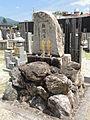 Graveyard - Hyakumanben chion-ji - Kyoto - DSC06575.JPG