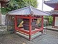 Great Cauldron at Sofukuji temple - panoramio.jpg