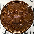 Great Seal of the United States, c. 1782 - National Museum of American History - DSC05352.jpg
