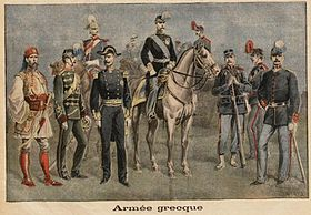 Greek Army 1897.jpg