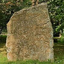 Grein Petroglyphen.jpg