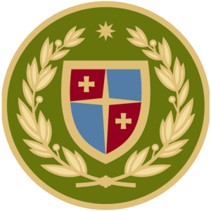 Georgian Land Forces - Image: Ground Forces of Georgia logo