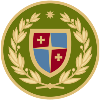 Georgian Land Forces - Image: Ground Forces of Georgia logo