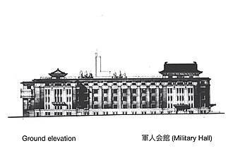 Imperial Crown Style - Architects ground elevation drawing of Military Hall, considered to be one of the best examples of Imperial Crown Style