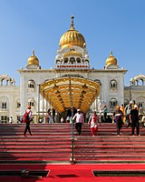 Gurudwara Bangla Sahib in New Delhi 03-2016 img3.jpg