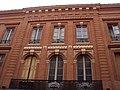 Hôtel de Bonfontan II, Toulouse.jpg