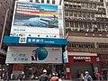 HK 中環 Central 德輔道中 Des Voeux Road buildings Fubon Bank January 2020 SS2 16.jpg