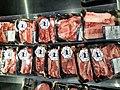 HK 九龍塘 Kln Town 又一城商場 Festival Walk mall shop Taste by 百佳超級市場 ParknShop Supermarket goods December 2020 SS2 52.jpg