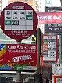 HK 元朗 Yuen Long 青山公路 Castle Peak Road KMBus 53 54 64K 76K 264R 276 276P 968 968X N368 stop sign LWBus A36 E34B E34P N30 N30S red Sept 2016 DSC.jpg