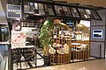 HK 元朗 Yuen Long night Yuen Long 元朗 形點 Yoho Mall shop Sept 2017 IX1 Habito Cafe.jpg