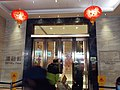 HK 西灣河 Sai Wan Ho 筲箕灣道 Shau Kei Wan Road night February 2020 SS2 05.jpg