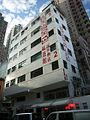 HK Ap Lei Chau Wai Fung Street 19 Bridal Tea House Hotel a.jpg