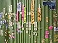 HK CWB 高士威道 Causeway Bay Road 香港連儂牆 Lennon Wall demo message July 2019 SSG 04.jpg