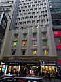 HK Central 33 Queen's Road Melbourne Plaza facade Jan-2016 DSC.JPG