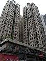 HK Chai Wan Yee Shun Street Yee Shing Street Wilton Estate facade Sept-2012.JPG