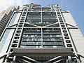 HK HSBC Main Building.jpg