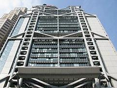 HK HSBC Main Building.jpg