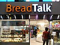 HK Jardon night 233 Nathan Road JD Mall shop BreadTalk bakery name sign Sept-2012.JPG