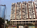 HK Kwun Tong 觀塘大廈 01 Kwun Tong Mansions facade March-2012 Ip4.JPG